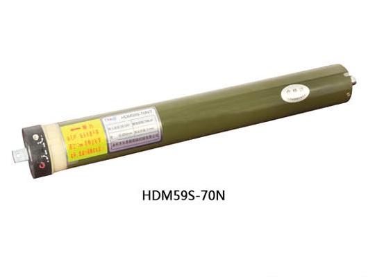 roller-shutter-motor-tubular-hdm59s_70n_1