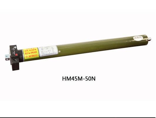 roller-shutter-motor-tubular-hm45m-50n_1